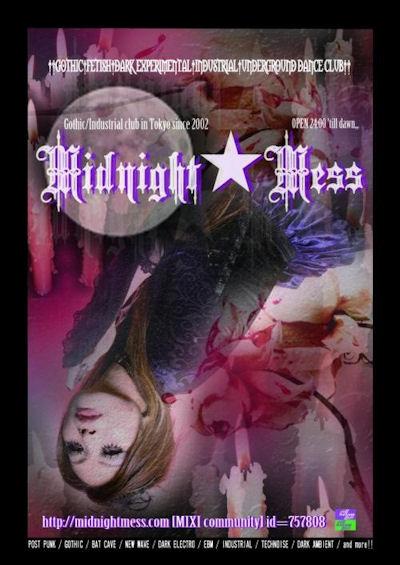 Midnight Mess