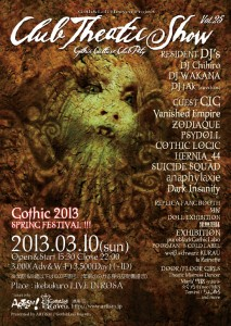 Club Theatic Goth Event Tokyo